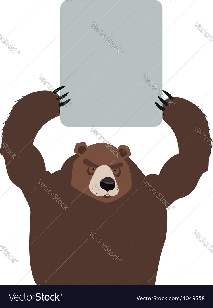 Bear in the holding plate text vector | Price: 1 Credit (USD $1)