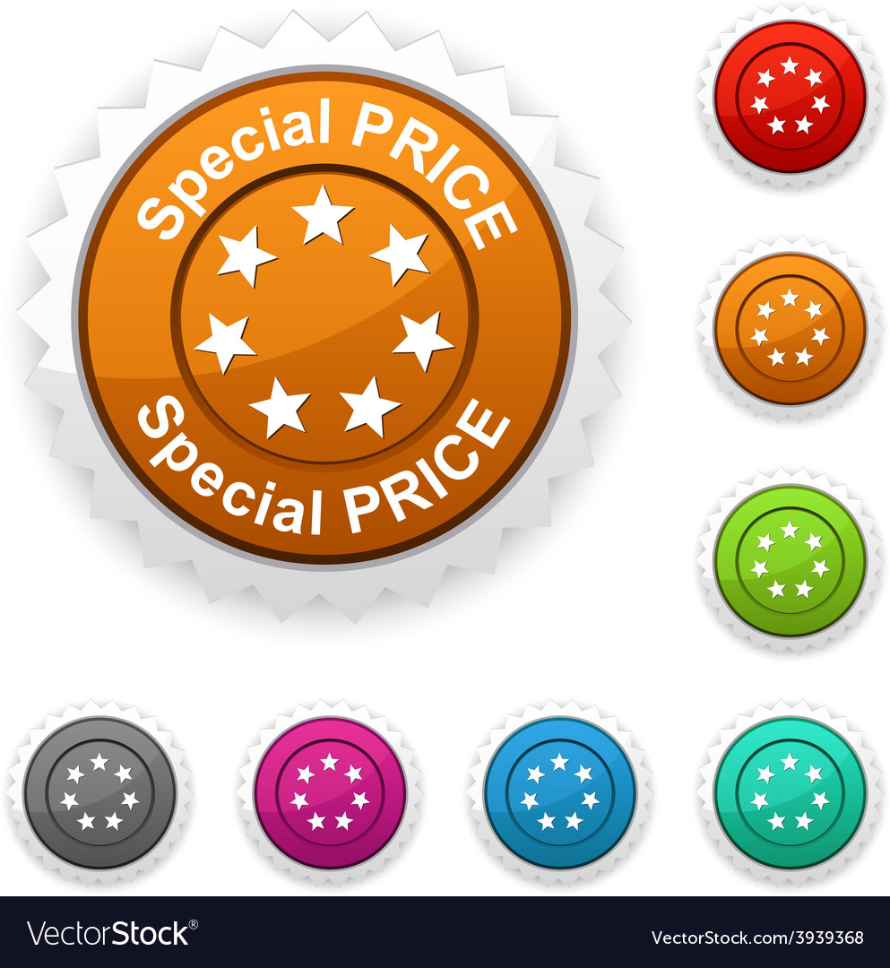 Special price award vector | Price: 1 Credit (USD $1)