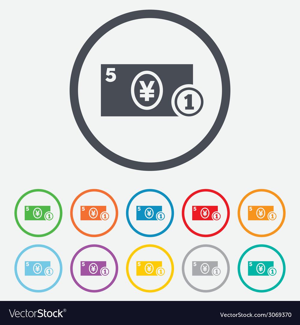 Cash sign icon yen money symbol coin vector | Price: 1 Credit (USD $1)