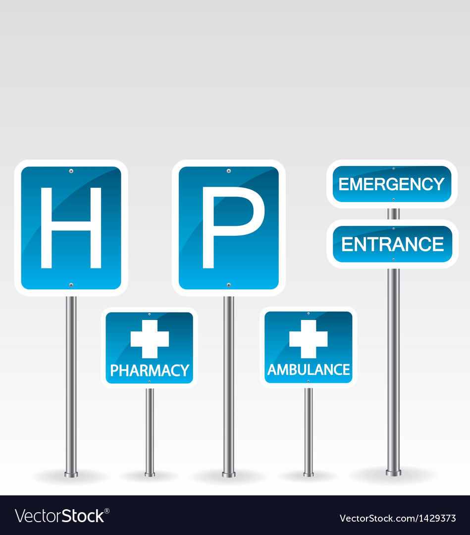 Hospital road sign vector | Price: 1 Credit (USD $1)