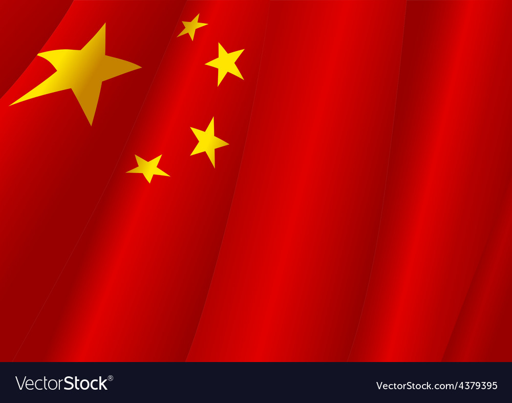 People republic of china flag vector | Price: 1 Credit (USD $1)