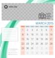 Calendar 2015 march template with place for photo vector