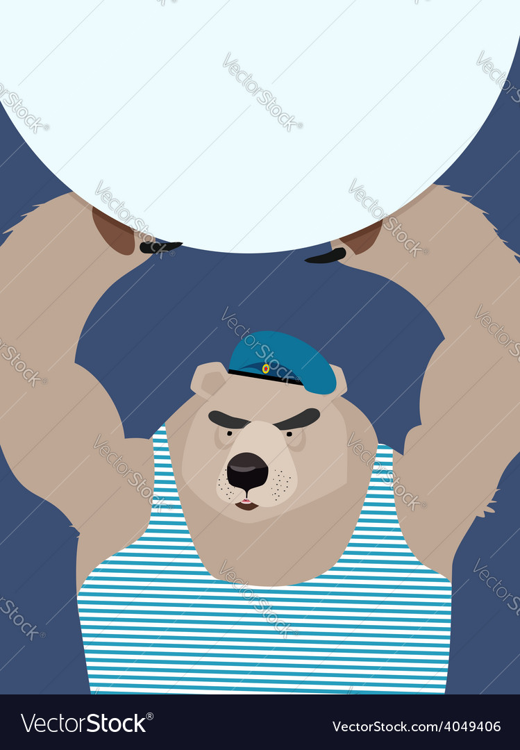 Russian bear in blue beret wild and strong vector | Price: 1 Credit (USD $1)