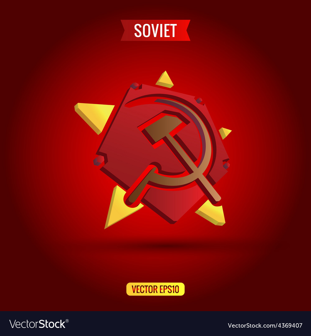 Soviet star hammer and sickle volume vector | Price: 1 Credit (USD $1)