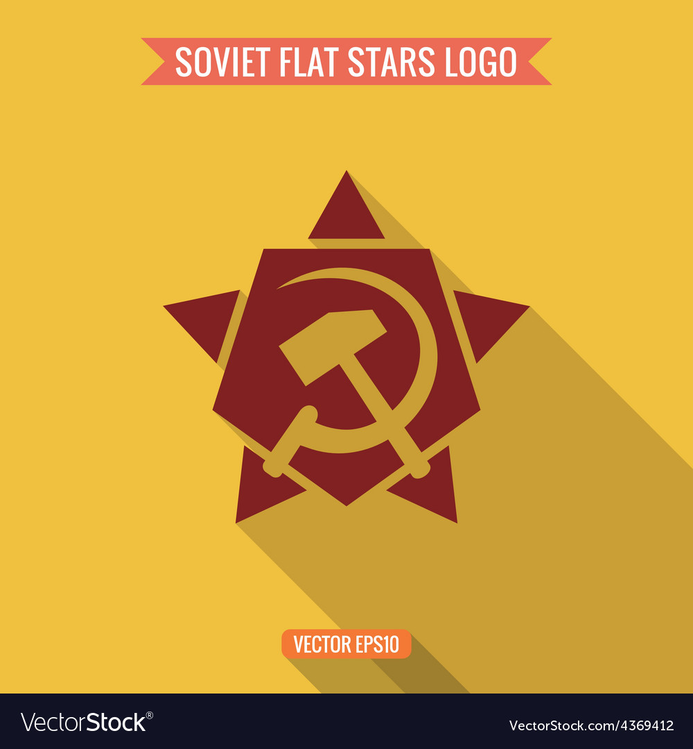 Logo star hammer and sickle flat style vector | Price: 1 Credit (USD $1)