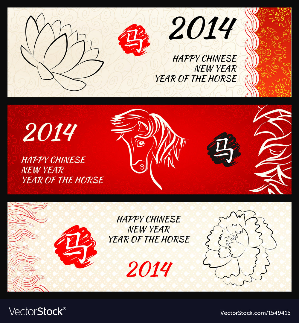 Chinese new year of the horse banners set vector | Price: 1 Credit (USD $1)