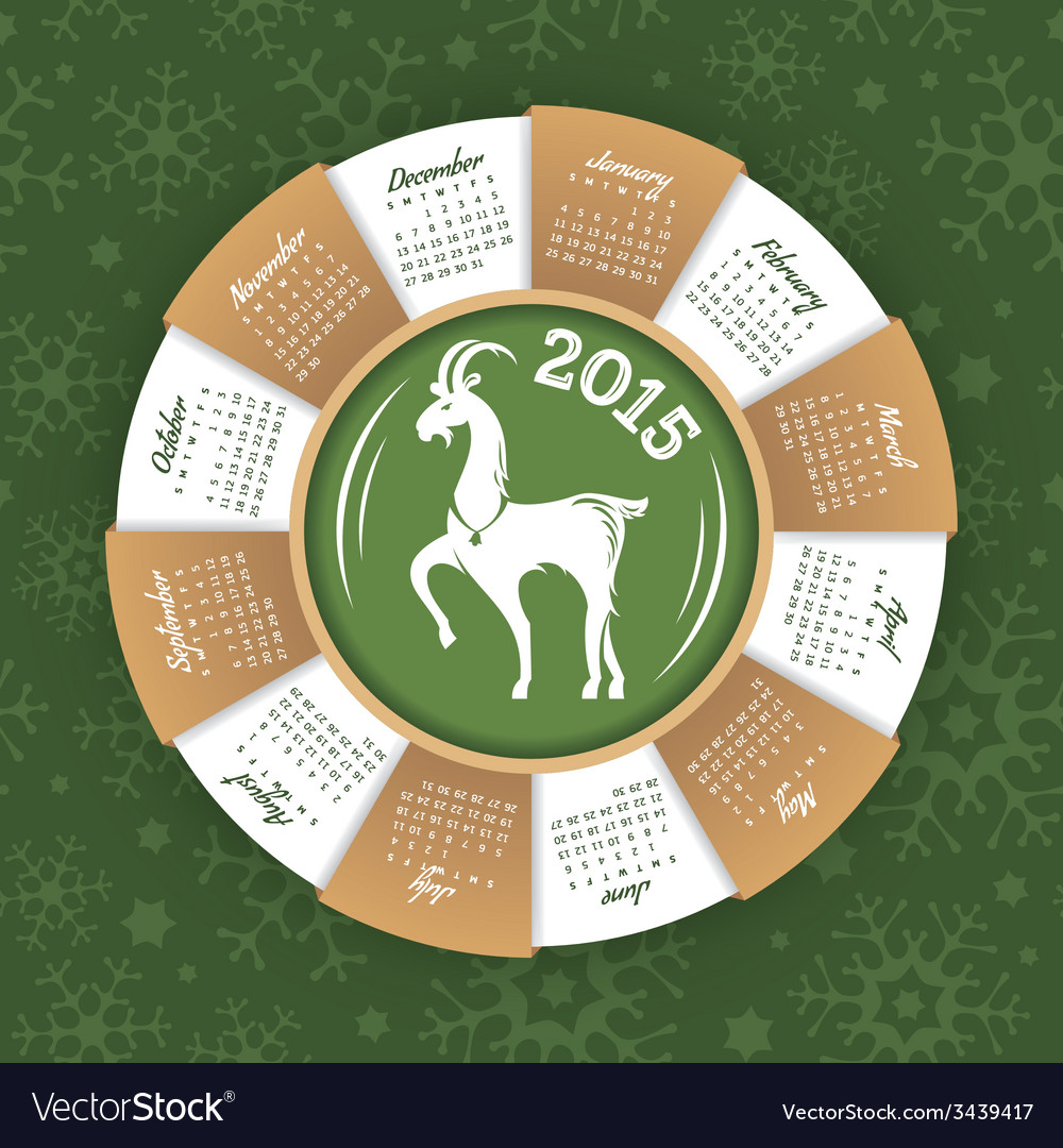 Year of the goat calendar vector