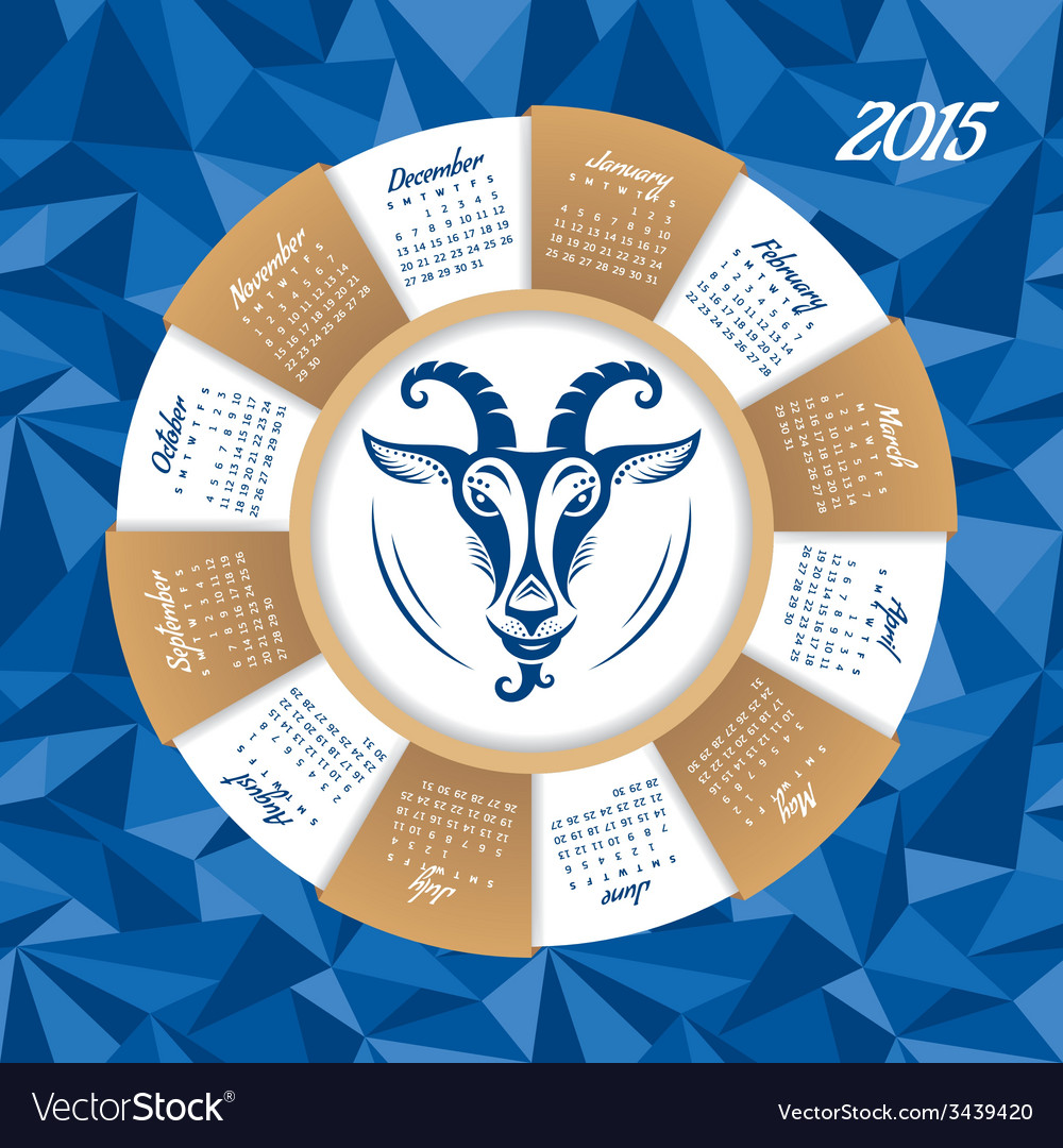 Year of the goat calendar vector | Price: 1 Credit (USD $1)