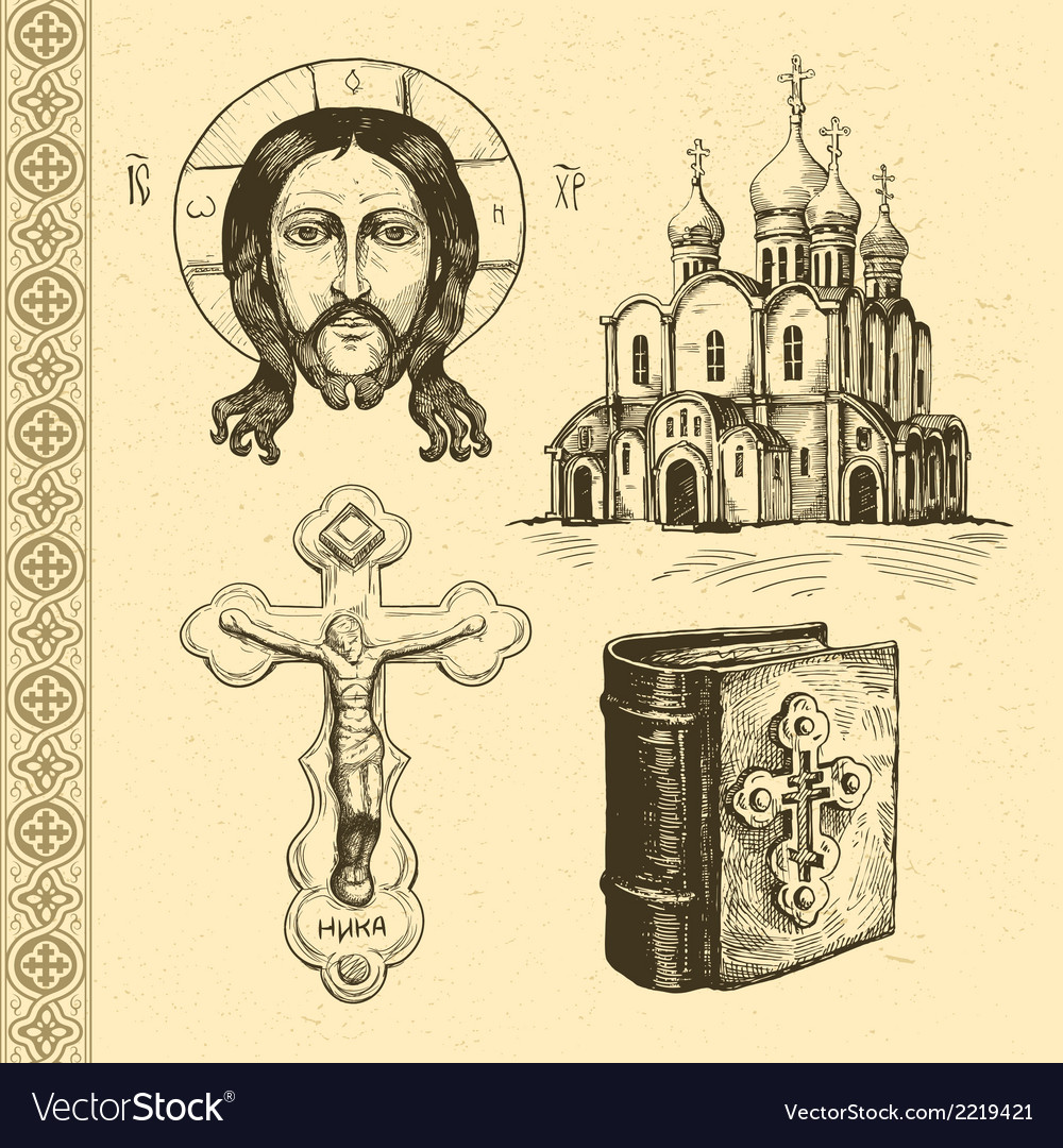 Orthodox symbols hand drawn vector | Price: 1 Credit (USD $1)