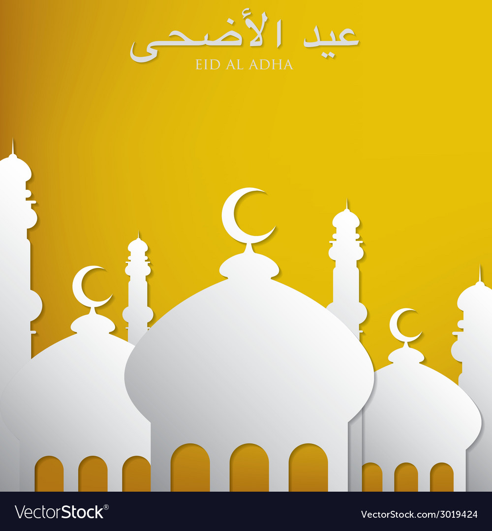 Eid al adha mosque card in format vector | Price: 1 Credit (USD $1)