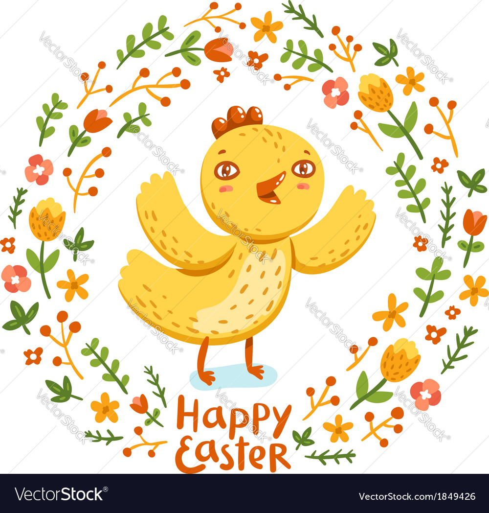Happy easter nestling vector | Price: 1 Credit (USD $1)