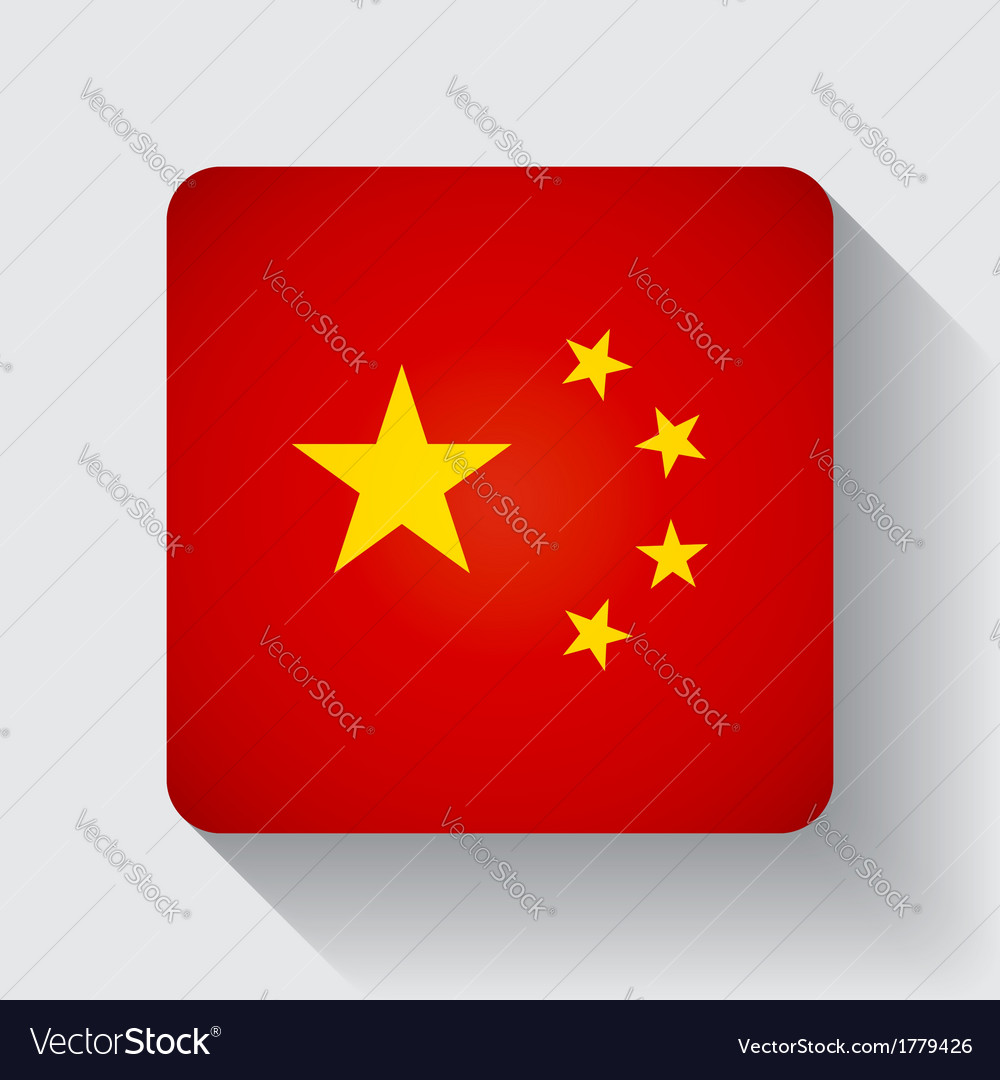Web button with flag of china vector | Price: 1 Credit (USD $1)