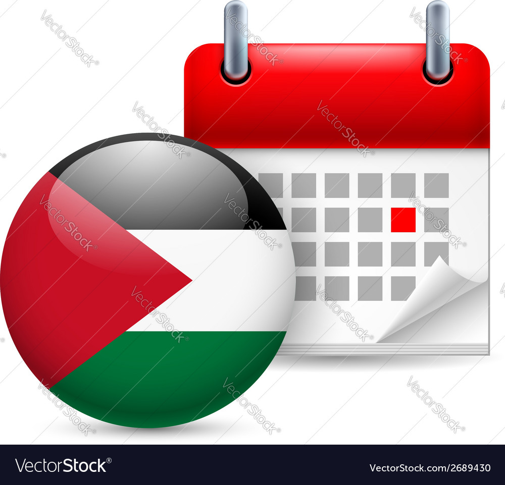 Icon of national day in palestine vector   Price: 1 Credit (USD $1)
