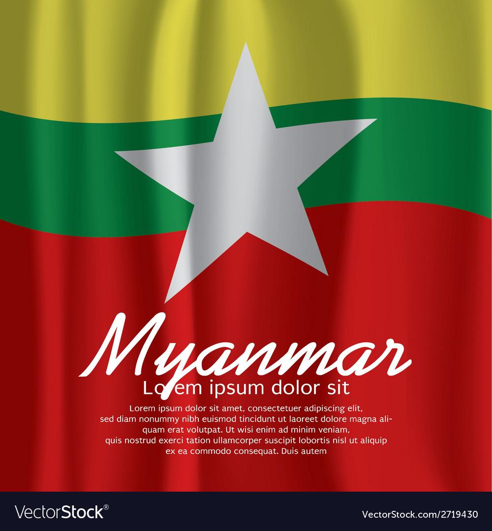 Myanmar flag curtain vector | Price: 1 Credit (USD $1)