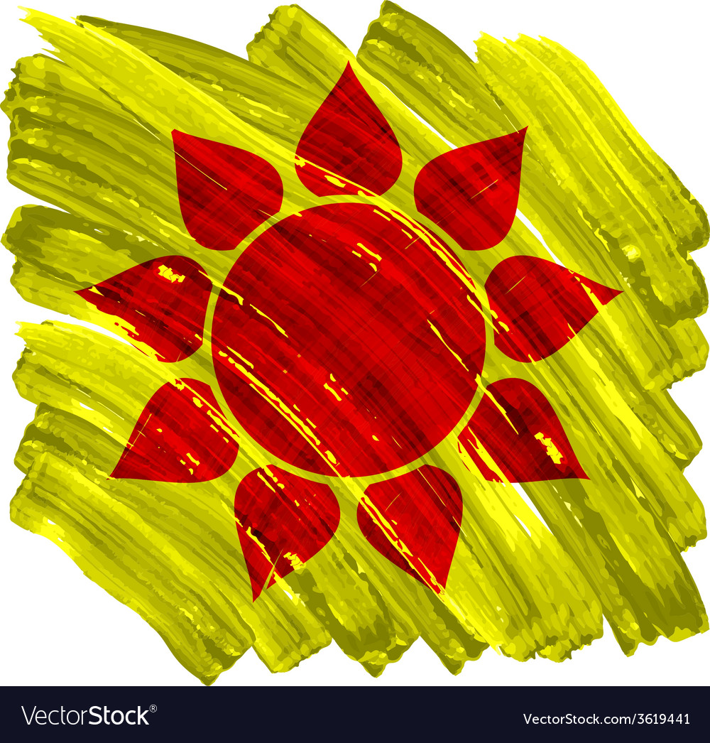 Abstract artistic painted sun on yellow background vector | Price: 1 Credit (USD $1)