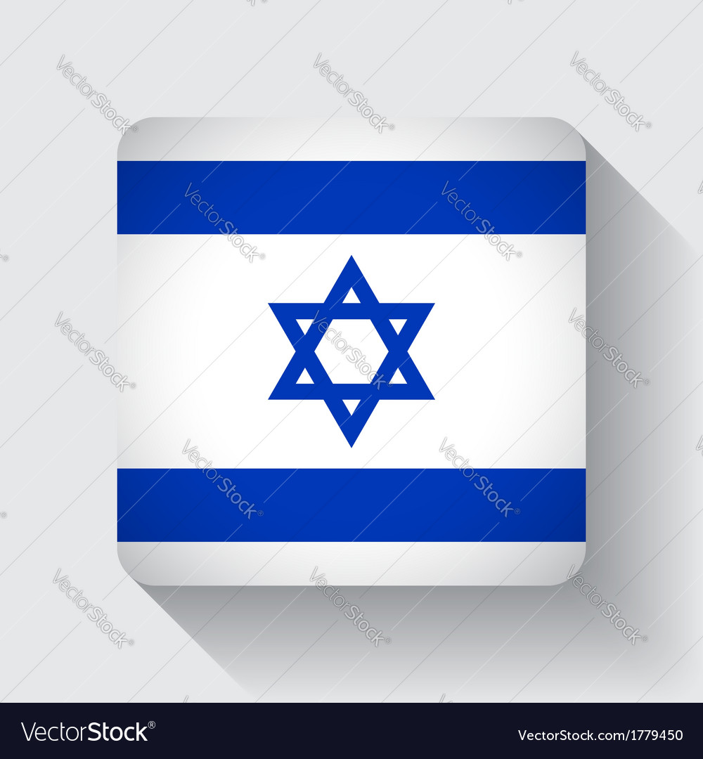 Web button with flag of israel vector | Price: 1 Credit (USD $1)