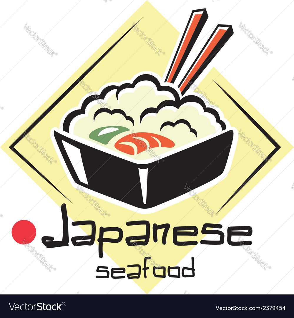 Japanese seafood label or icon vector | Price: 1 Credit (USD $1)