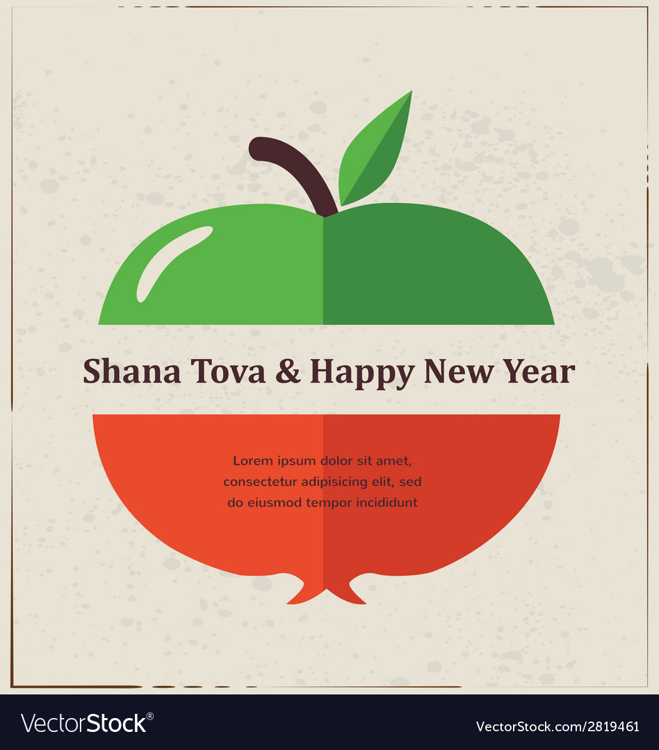 Greeting card for jewish new year rosh hashana vector | Price: 1 Credit (USD $1)