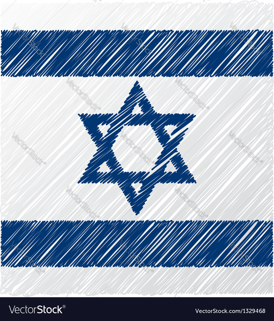 Israel flag vector | Price: 1 Credit (USD $1)