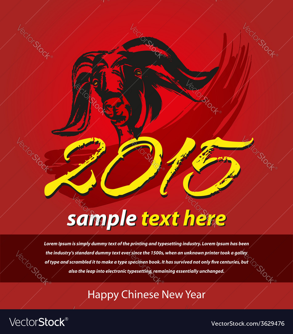 Happy chinese new year vector | Price: 1 Credit (USD $1)