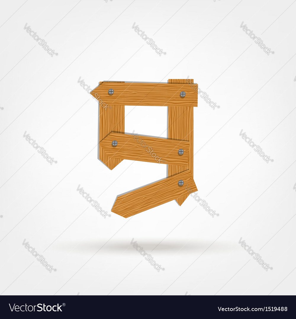 Wooden boards number night vector | Price: 1 Credit (USD $1)