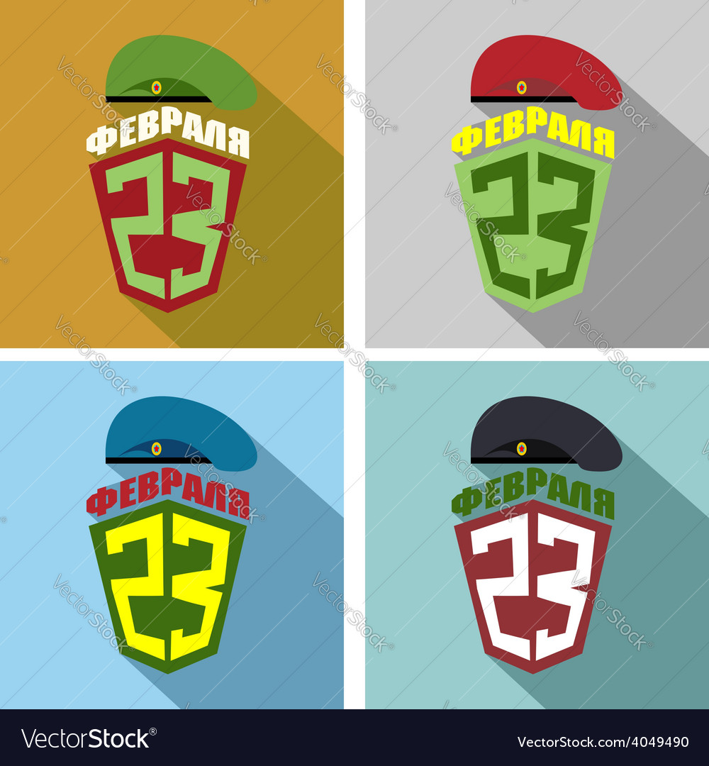Set icons for 23 february-day of defenders of the vector | Price: 1 Credit (USD $1)