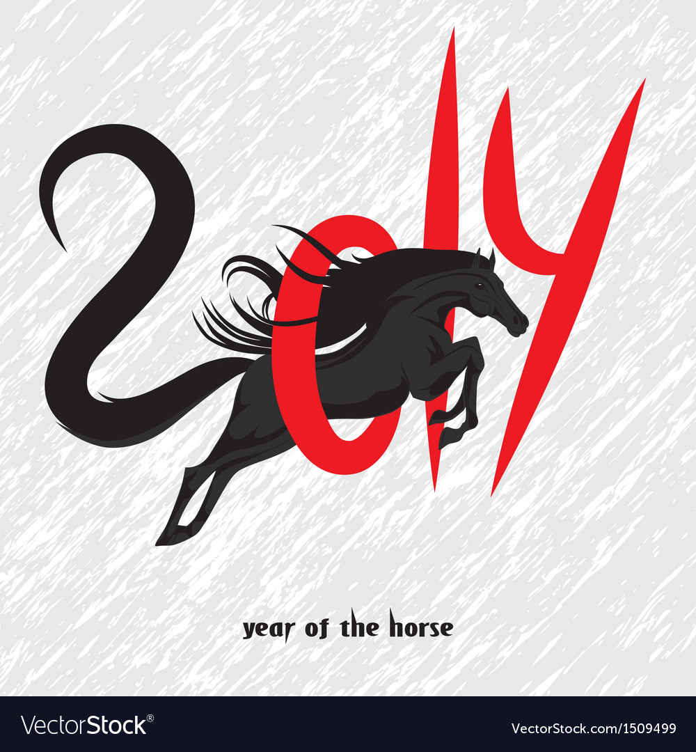 Horse 2014 year chinese symbol vector | Price: 1 Credit (USD $1)