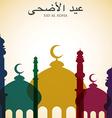 Eid al adha mosque card in format vector