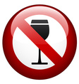 No alcohol mark vector