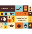 Set of jewish new year icons happy new year in vector