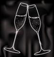 Jewelry glasses vector