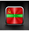 Flag of transnistria country icon symbol emblem vector