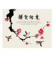 Plum trees and sparrow in the new year greeting vector