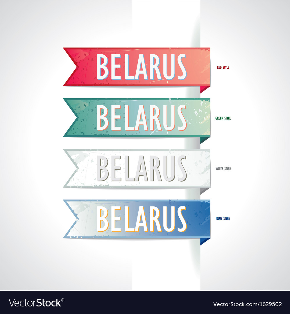 Ribbon set strips belarus in retro style vector | Price: 1 Credit (USD $1)