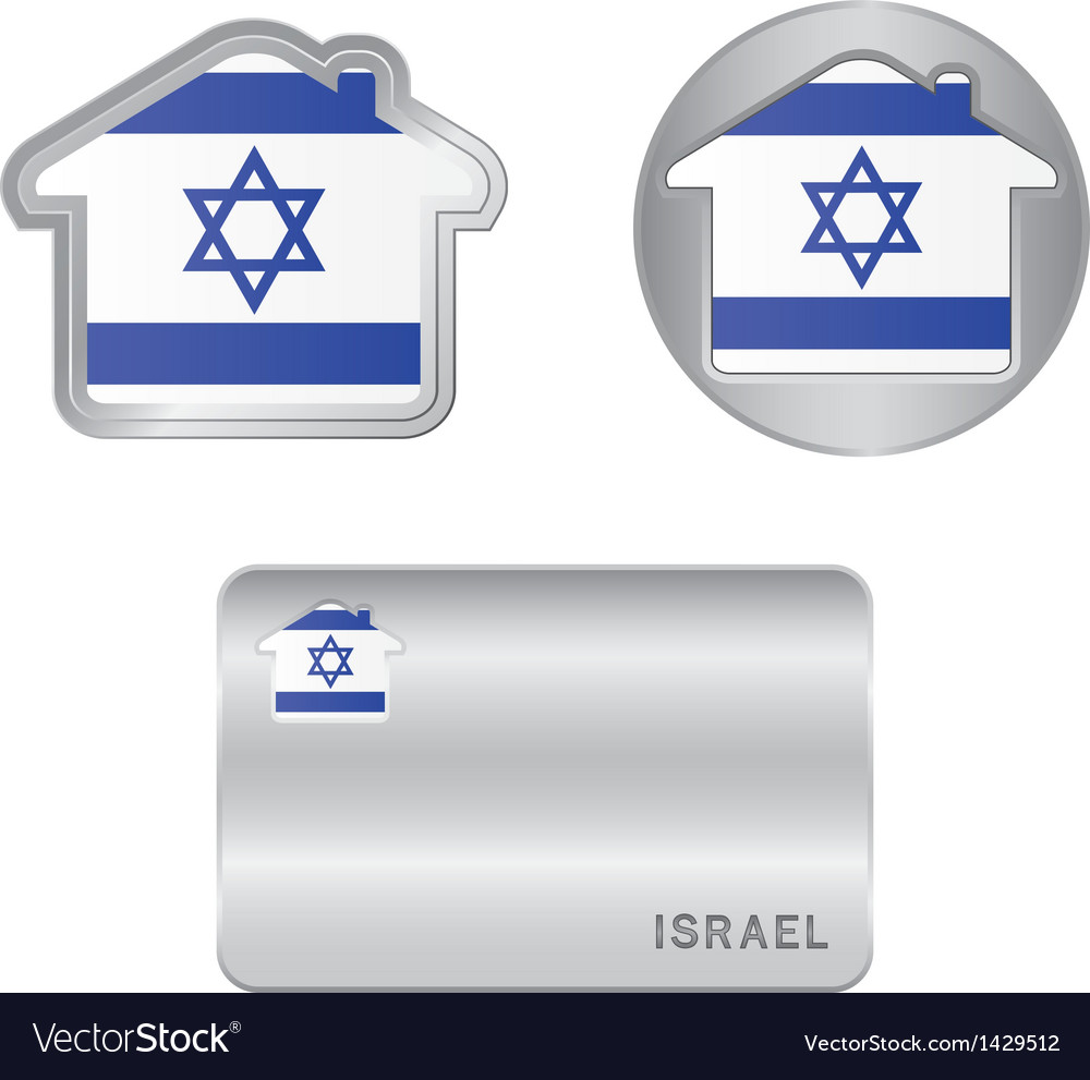 Home icon on the israel flag vector | Price: 1 Credit (USD $1)