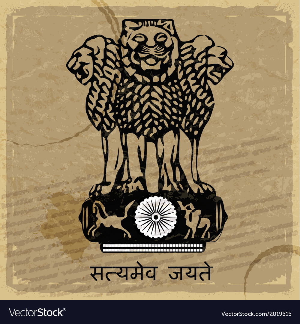 Coat of arms of india on the old postage card vector | Price: 1 Credit (USD $1)