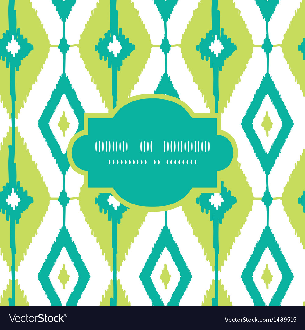 Emerald green ikat diamonds frame seamless vector | Price: 1 Credit (USD $1)
