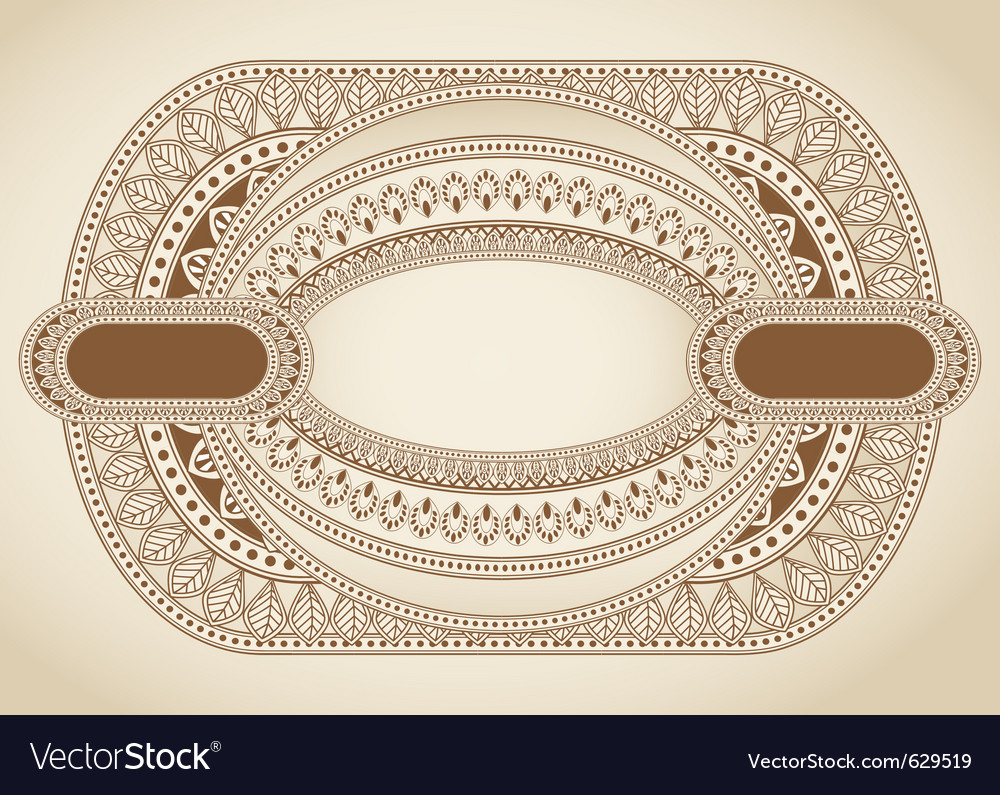 Hand-drawn abstract vector   Price: 1 Credit (USD $1)