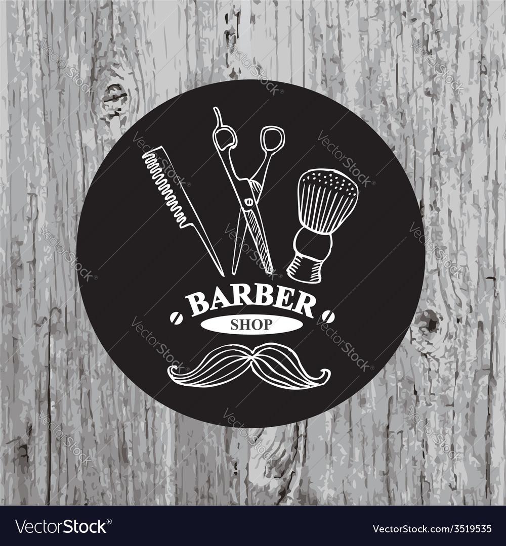 Barber shop label icon vector | Price: 1 Credit (USD $1)
