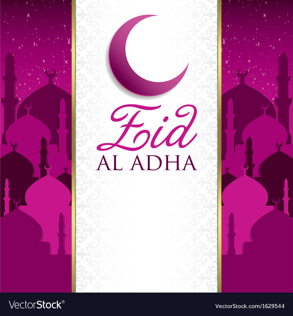 Eid al adha vector | Price: 1 Credit (USD $1)