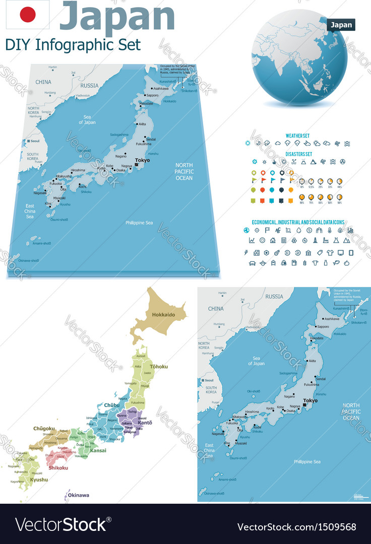 Japan maps with markers vector | Price: 3 Credit (USD $3)