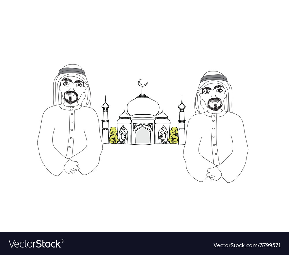 Muslim praying at medina holy islamic city vector | Price: 1 Credit (USD $1)