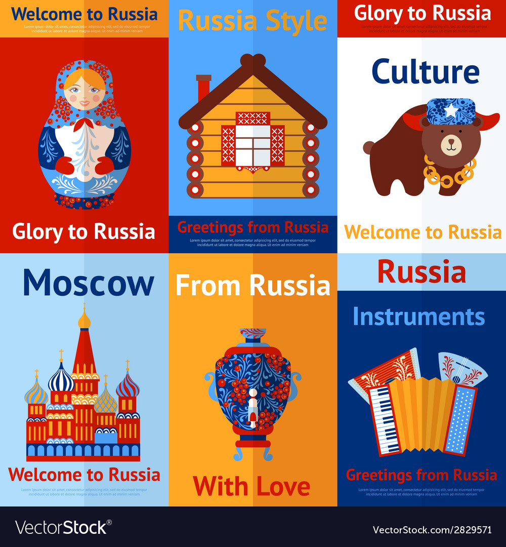 Russia travel retro poster vector | Price: 1 Credit (USD $1)