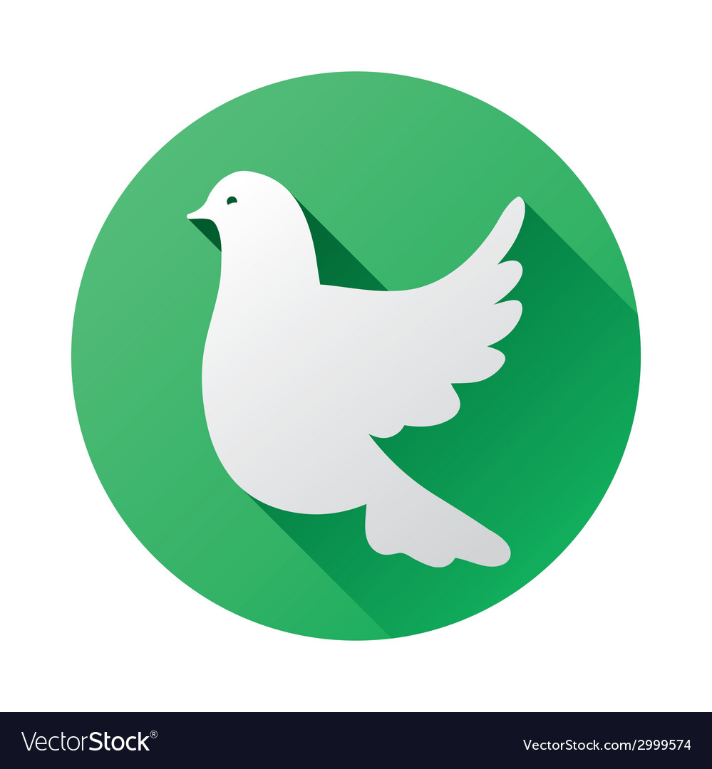 Bird design vector | Price: 1 Credit (USD $1)