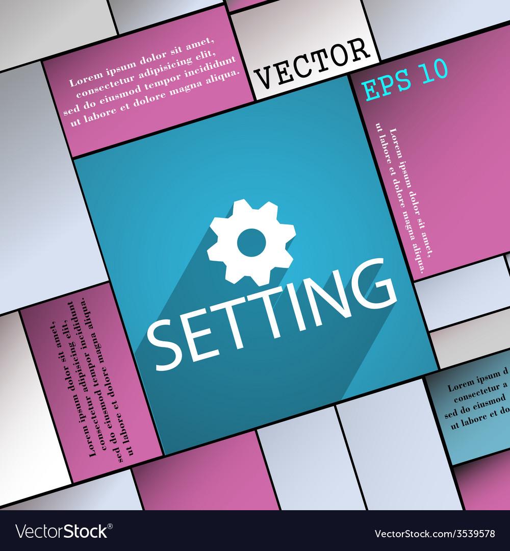 Cog settings icon symbol flat modern web design vector | Price: 1 Credit (USD $1)