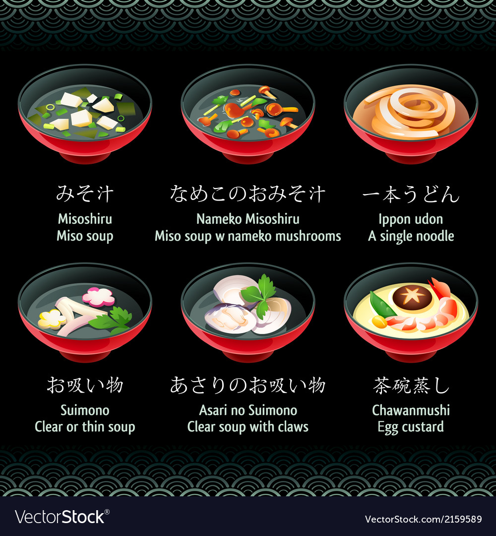 Japanese soup vector | Price: 1 Credit (USD $1)
