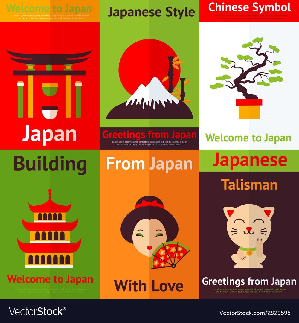 Japan mini posters vector | Price: 1 Credit (USD $1)