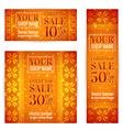 Christmas sale banners set vector