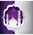 Eid al adha vector