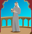 Arabic man vector